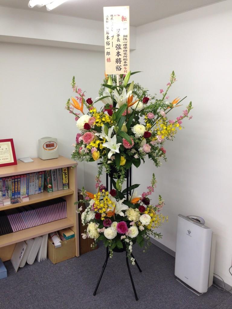 引越し祝い お花